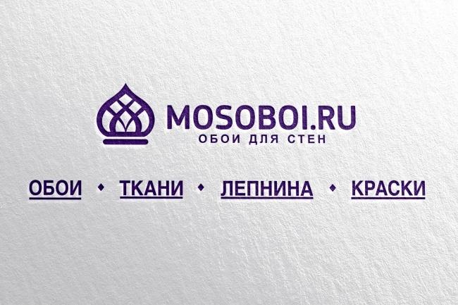 Листовка, флаер + исходник быстро 78 - kwork.ru