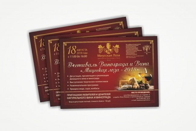 Листовка, флаер + исходник быстро 58 - kwork.ru