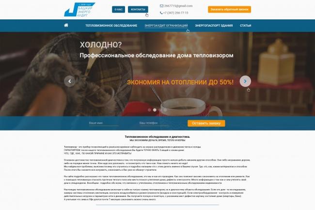 Создам современный дизайн главной страницы сайта 5 - kwork.ru