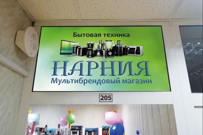 Дизайн привлекающего флаера, листовки 5 - kwork.ru