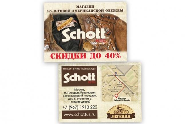 Дизайн привлекающего флаера, листовки 2 - kwork.ru