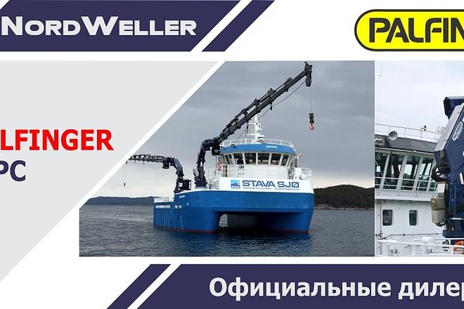 Выполню 2 варианта флаера, листовки 12 - kwork.ru