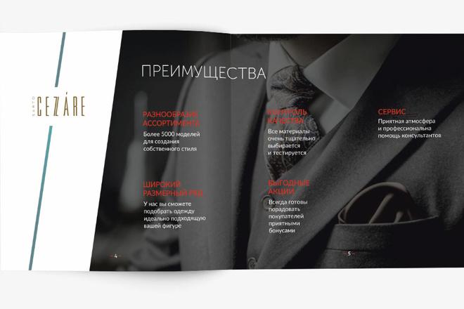 Разработаю Маркетинг Кит, для личных встреч и рассылки 2 - kwork.ru