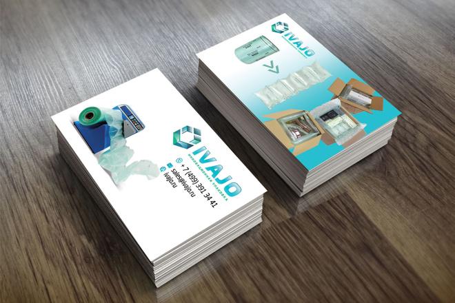 Создам 3 варианта визитки 12 - kwork.ru