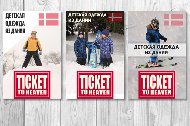 Баннеры для сайта или соцсетей 86 - kwork.ru