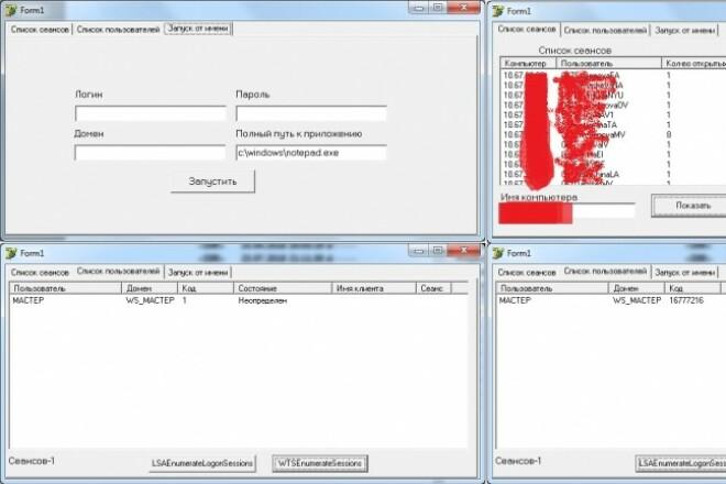 Напишу программу на Delphi под Windows 2 - kwork.ru