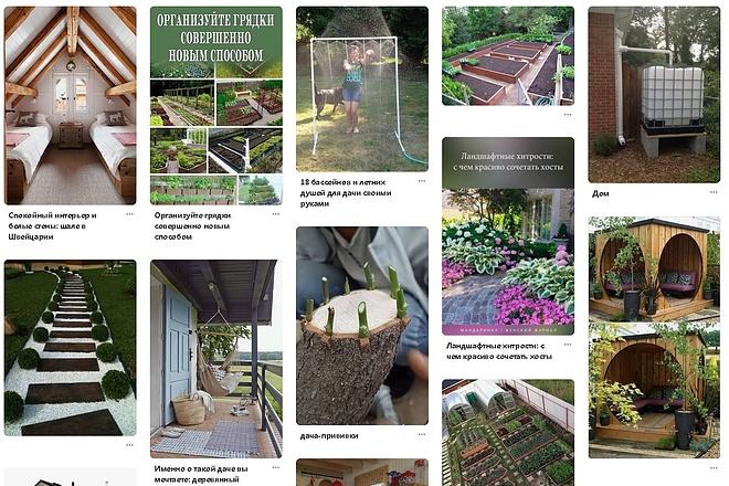 Pinterest. com до 40'000 изображений в максимальном качестве 3 - kwork.ru