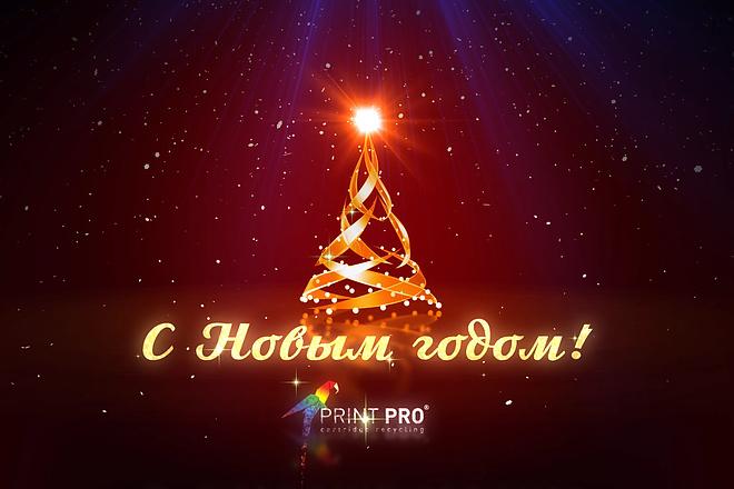 Новогодняя видео открытка 1 - kwork.ru