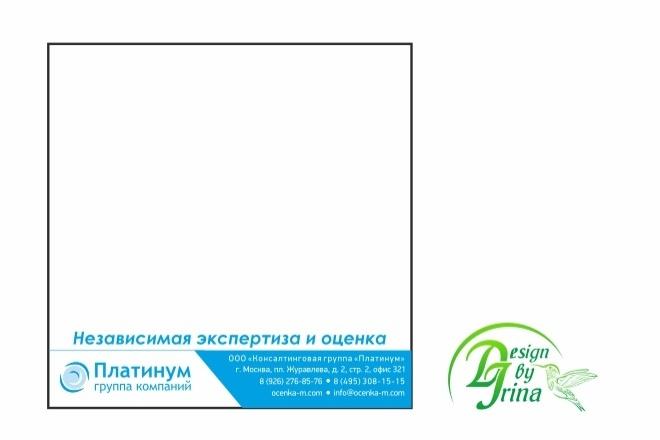 Дизайн листовки, флаера 67 - kwork.ru