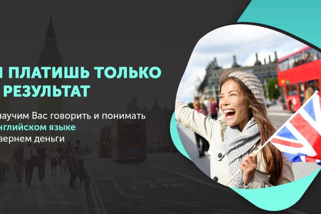 Сделаю Вам эффектный баннер 7 - kwork.ru