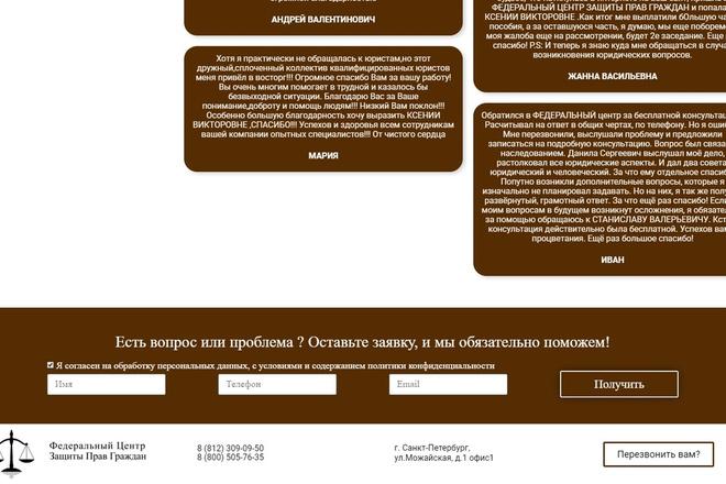 Создам сайт c удобной CMS под ключ 38 - kwork.ru