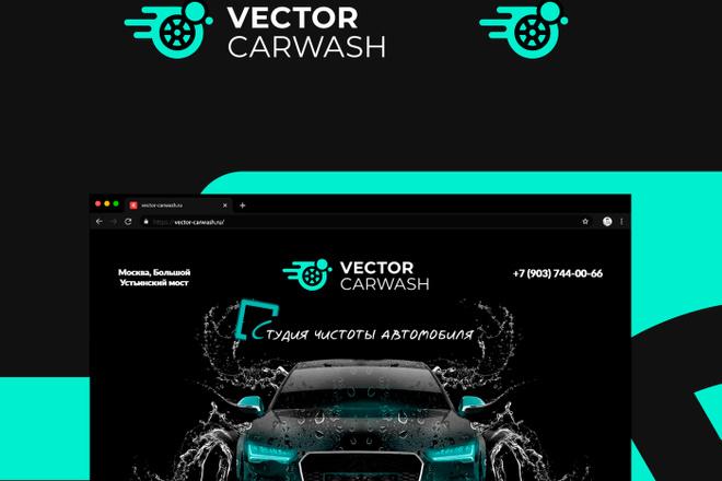 2 эффектных минималистичных лого, которые запомнятся 17 - kwork.ru