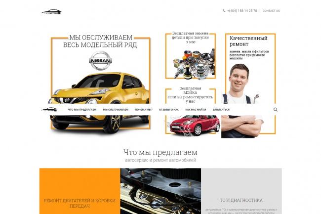 Интернет-магазин на WordPress - под ключ 18 - kwork.ru