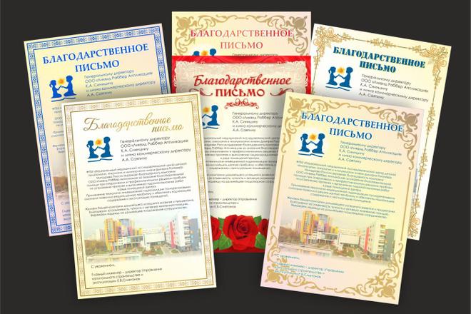 Профессиональный дизайн листовки, флаера 5 - kwork.ru