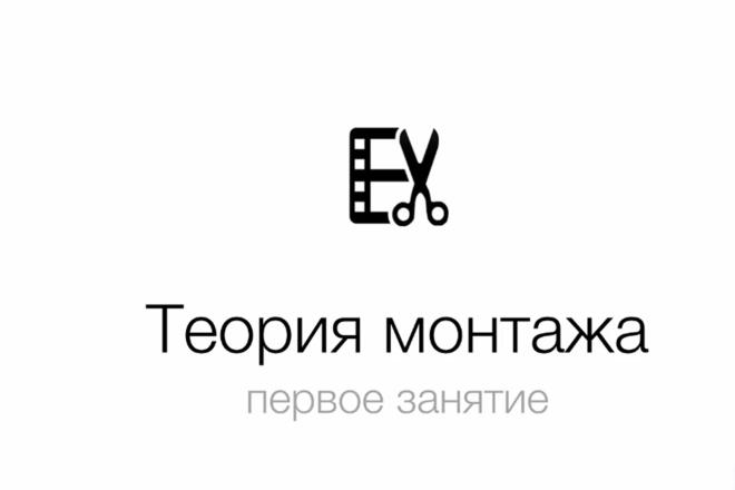 Скачаю любое видео или аудио 2 - kwork.ru