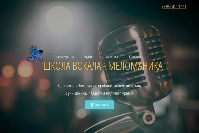 Создам сайт c удобной CMS под ключ 102 - kwork.ru