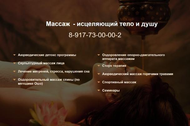Создам сайт c удобной CMS под ключ 100 - kwork.ru