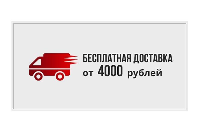 Статичный  баннер 4 - kwork.ru