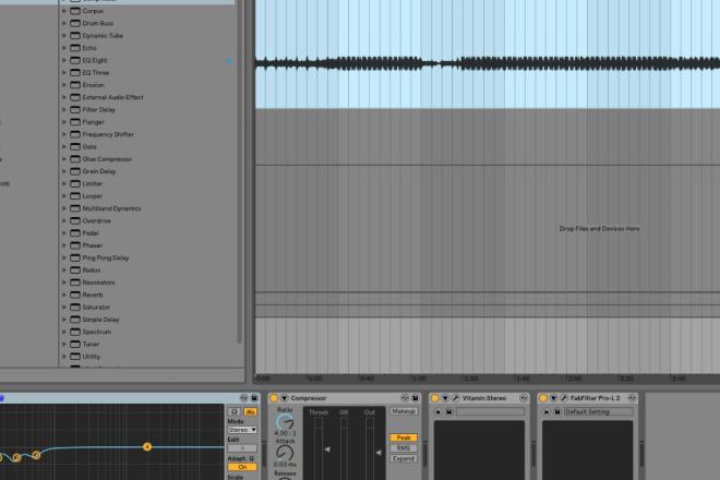 Любая работа со звуком. Стану вашим индивидуальным звукорежиссером 1 - kwork.ru