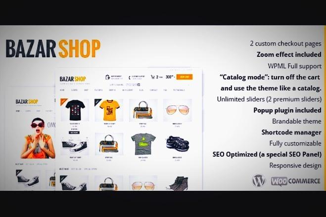 10 премиум шаблонов WordPress для вашего онлайн-магазина 4 - kwork.ru