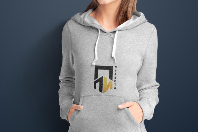 Дизайн и разработка уникального логотипа 83 - kwork.ru