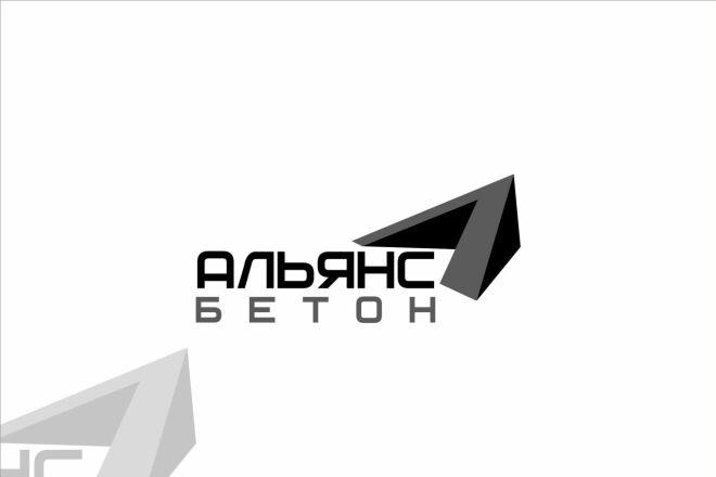 3 логотипа в Профессионально, Качественно 14 - kwork.ru