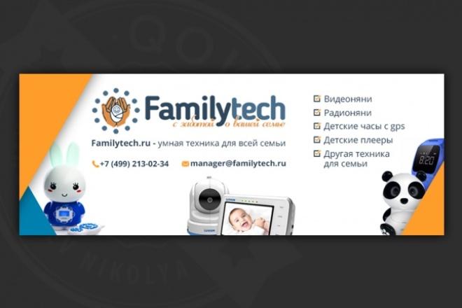 Сделаю оформление facebook 97 - kwork.ru