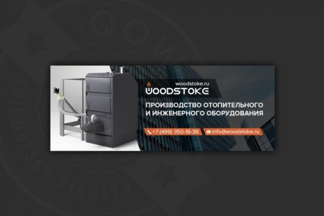 Сделаю оформление facebook 82 - kwork.ru