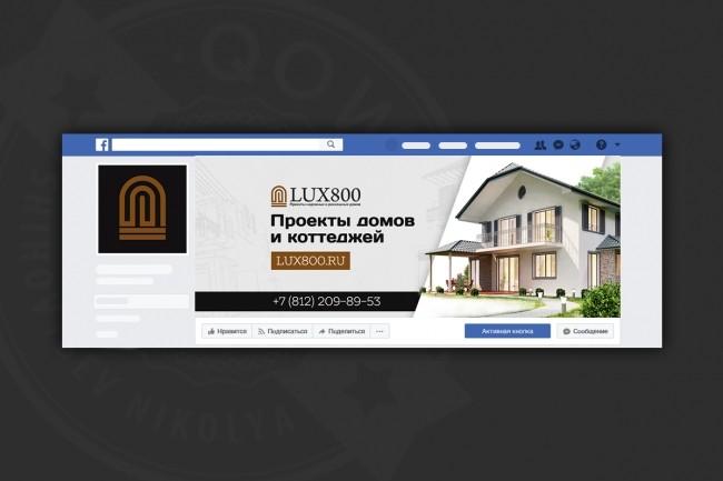 Сделаю оформление facebook 56 - kwork.ru