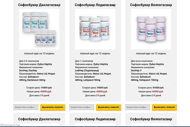 Доработка верстки 2 - kwork.ru