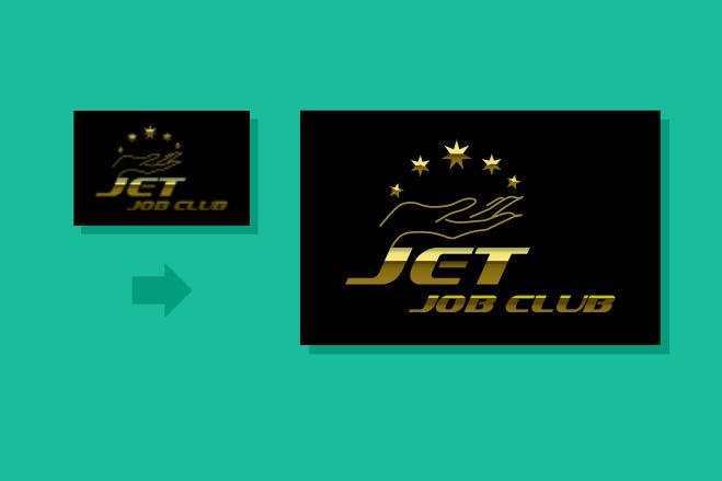 Качественный лого по вашему рисунку. Ваш логотип в векторе 4 - kwork.ru