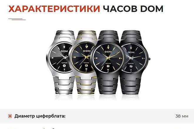 Скопирую одностраничный сайт, лендинг. Рабочие формы 5 - kwork.ru