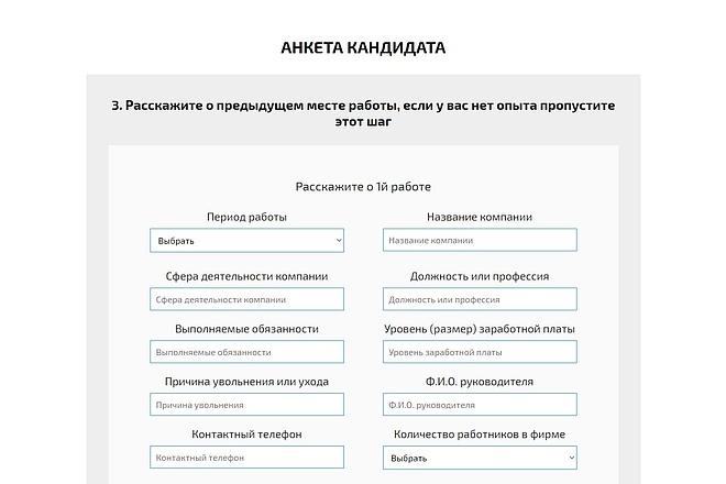 Сайт под ключ. Landing Page. Backend 88 - kwork.ru