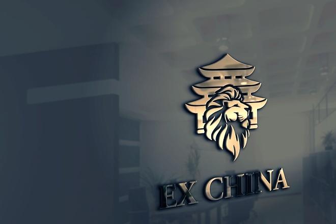 Сделаю дизайн логотипа 91 - kwork.ru