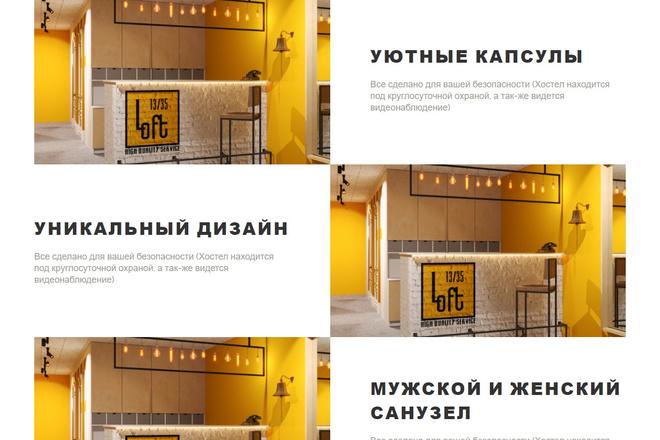 Верстка по дизайн-макету. Адаптивная верстка по вашему макету 21 - kwork.ru