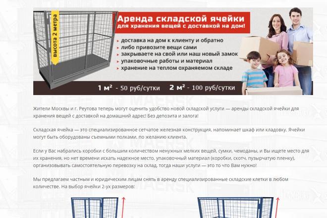 Верстка по дизайн-макету. Адаптивная верстка по вашему макету 14 - kwork.ru