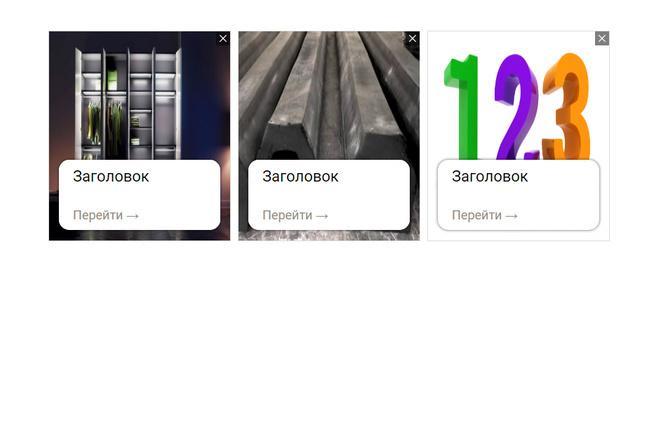 Верстка по дизайн-макету. Адаптивная верстка по вашему макету 12 - kwork.ru