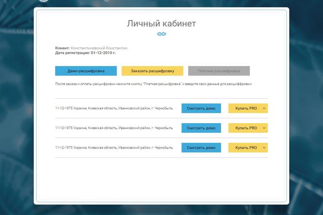 Верстка по дизайн-макету. Адаптивная верстка по вашему макету 8 - kwork.ru