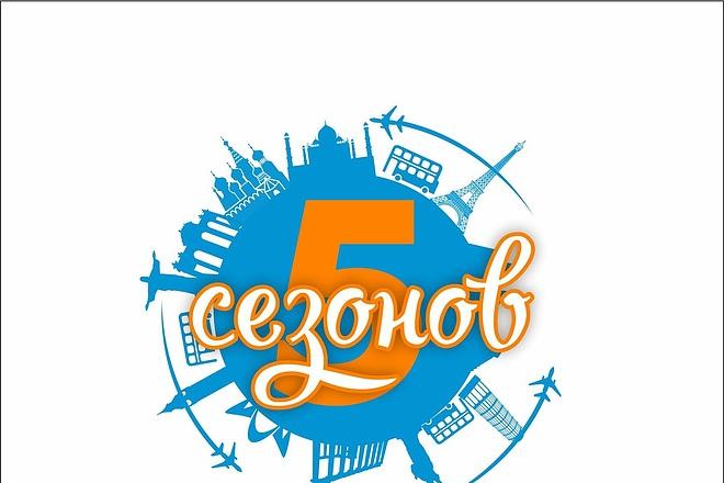 5 Логотипов за 1 кворк 11 - kwork.ru