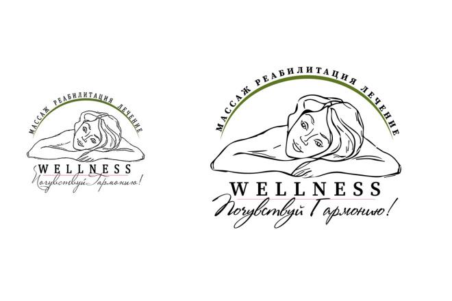 Дизайн логотипа по Вашему эскизу 45 - kwork.ru
