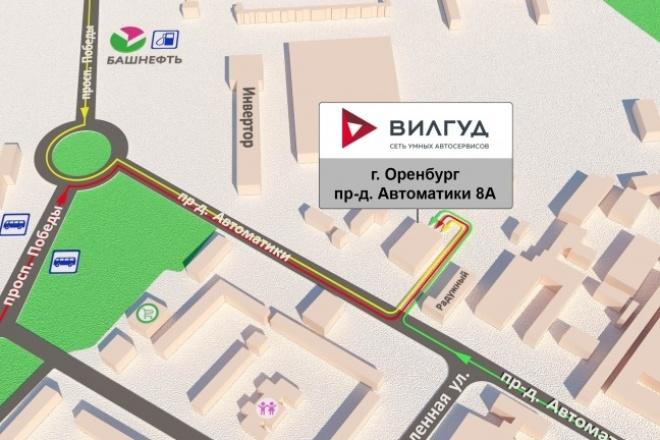 Нарисую красивую 3D схему проезда, карту 18 - kwork.ru