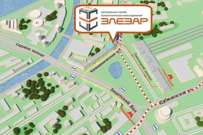 Нарисую красивую 3D схему проезда, карту 15 - kwork.ru