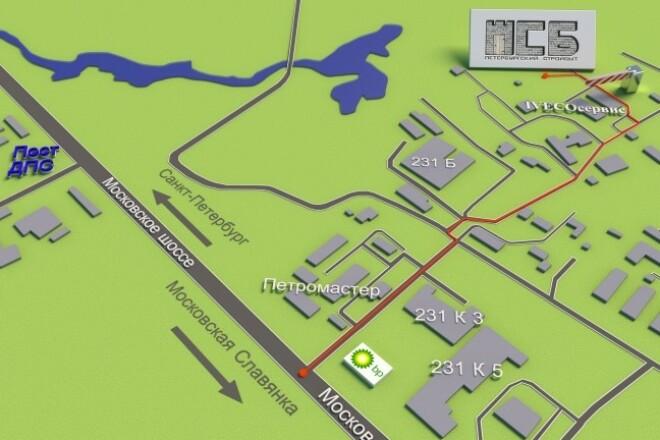Нарисую красивую 3D схему проезда, карту 13 - kwork.ru