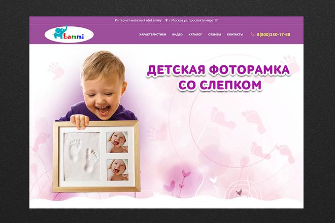 Фотомонтаж в Photoshop 3 - kwork.ru