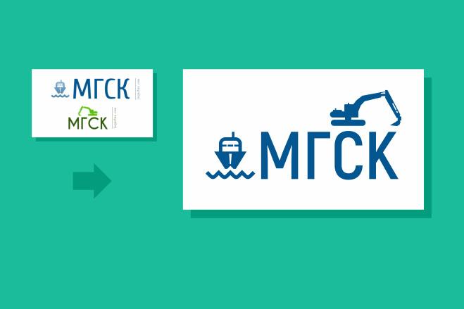 Качественный лого по вашему рисунку. Ваш логотип в векторе 81 - kwork.ru