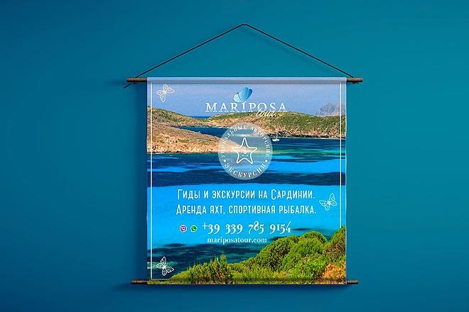 Сделаю привлекающий внимание баннер для Вашего сайта 3 - kwork.ru