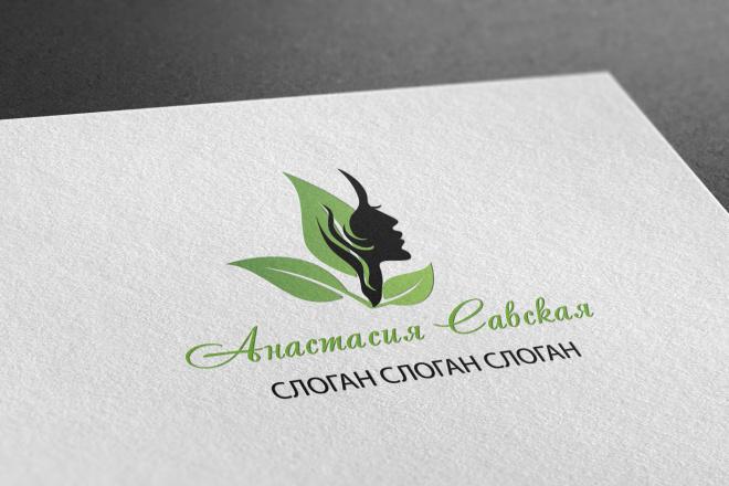 Брендбук, Лого бук, Фирменный стиль 3 - kwork.ru