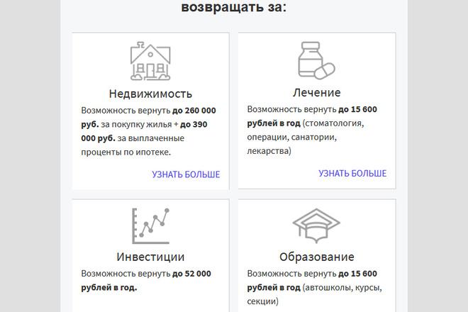 Сделаю адаптивную верстку HTML письма для e-mail рассылок 2 - kwork.ru
