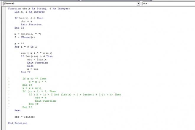 Напишу скрипт под Excel 16 - kwork.ru