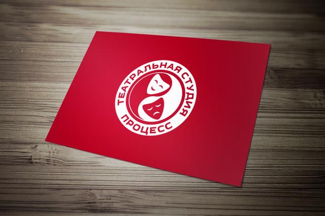 Дизайн и разработка уникального логотипа 14 - kwork.ru